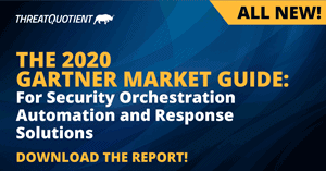 Gartner Market Guide 2020